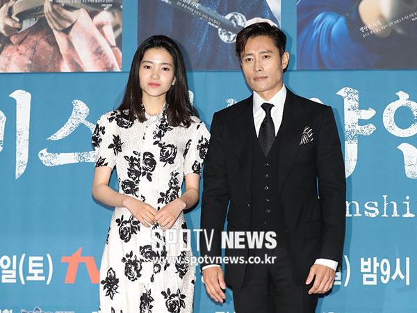 Akankah Drama Baru Kim Eun Sook 'Mr. Sunshine' Ikuti Jejak Kesuksesan 'DOTS' dan 'Goblin'?