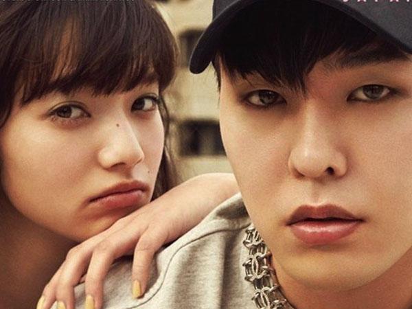 Risih dengan Bocornya Foto-Foto Bareng G-Dragon, Nana Komatsu Tutup Blog Pribadinya?