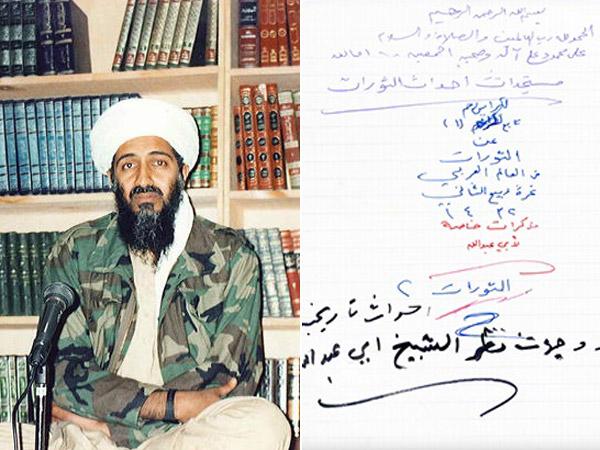 Rentetan Ratusan Dokumen Terbaru Osama bin Laden yang Dirilis CIA