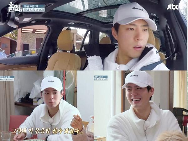Kedatangan Park Bo Gum Sukses Bikin Heboh Episode Terbaru 'Hyori's Homestay 2'