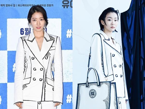 Dress Fendi Kembar Kim Da Mi vs Park Shin Hye, Who Wore It Better?
