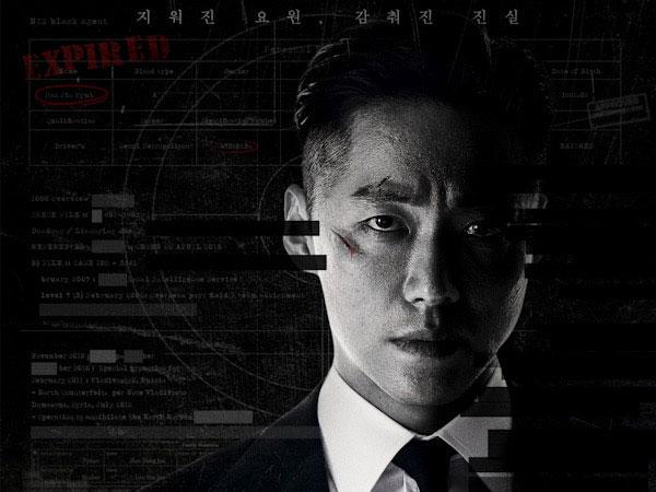 Jadwal Tayang The Veil, Drama Korea Blockbuster Terbaru Namgoong Min