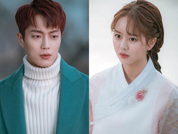 'Radio Romance' Isyaratkan Hubungan Yoon Doo Joon dan Kim So Hyun di Masa Lalu