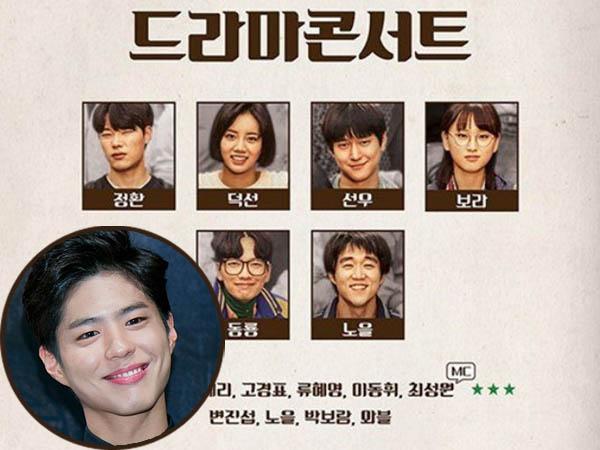 Minus Park Bo Gum, Siapa Saja Bintang yang Siap Ramaikan Konser Drama 'Reply 1988'?
