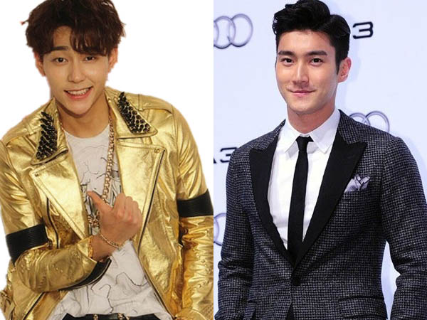 Idola K-pop Rookie Ini Mainkan Karakter Choi Siwon di 'She Was Beautiful' Versi Mandarin!