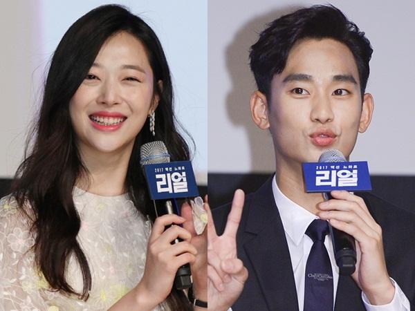 Sulli Beri Nilai Sempurna Untuk Adegan Ciumannya dengan Kim Soo Hyun di Film 'Real'