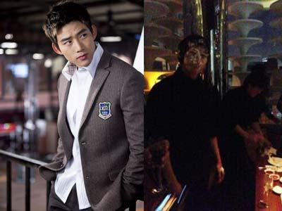 Taecyeon 2PM Dapat Timpukan Kue di Wajahnya