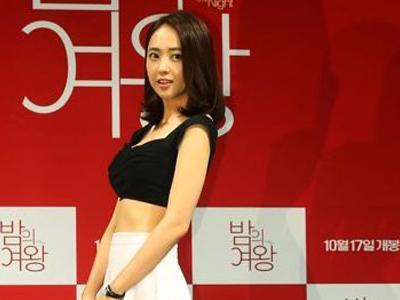 Gaya Sexy Chic Kim Min Jung Pakai Crop Top, Yes or No?