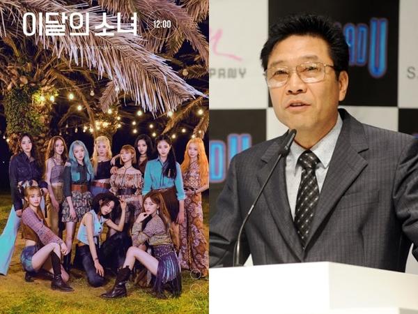 Lee Soo Man Kembali Produseri Mini Album Comeback LOONA