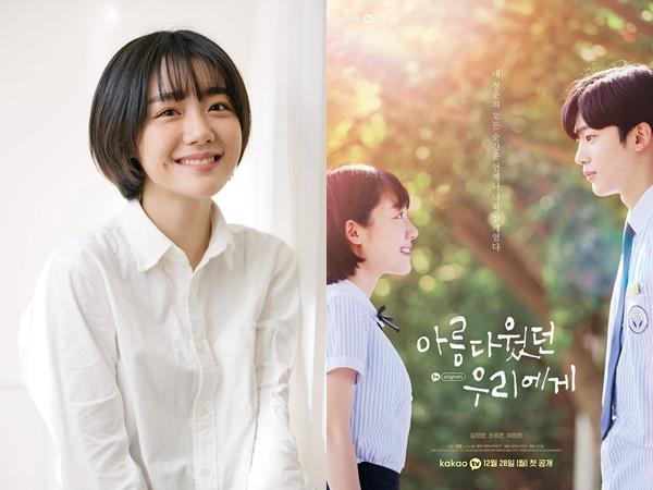 Kenalan Dengan So Ju Yeon, Bucinnya Kim Yohan di Drama 'A Love So Beautiful'