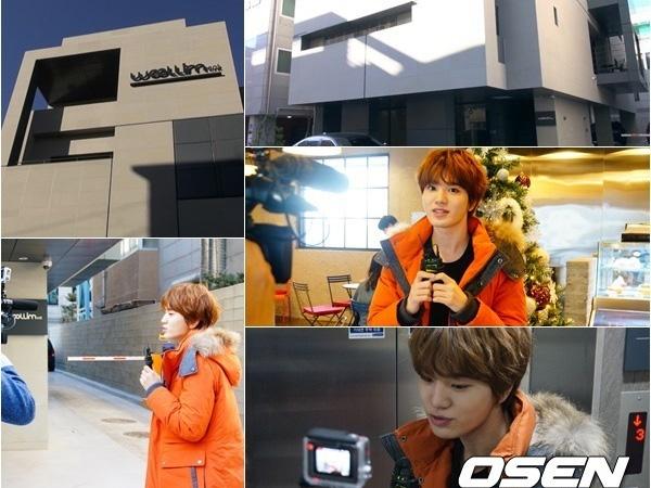 Yuk Intip Mewah dan Nyamannya Gedung Baru Agensi Woollim Entertainment