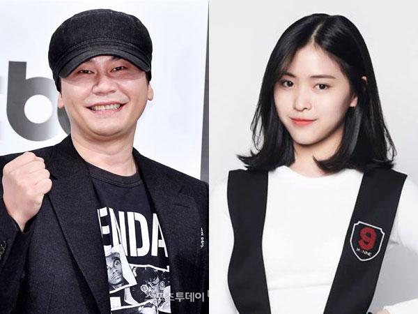 Yang Hyun Suk Ngaku Ingin Curi Shin Ryu Jin dari JYP Entertainment