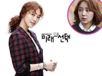 Wow, Yoon Eun Hye Punya Gaya Rambut Baru Untuk Dramanya!