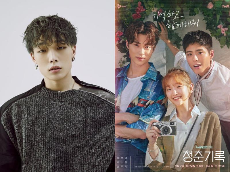 Bobby iKON Ikut Isi OST Drama Record of Youth, Ini Tanggal Rilisnya!