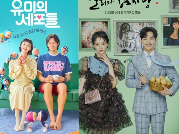Deretan Drama Korea Baru Tayang di Bulan September (Part 2)