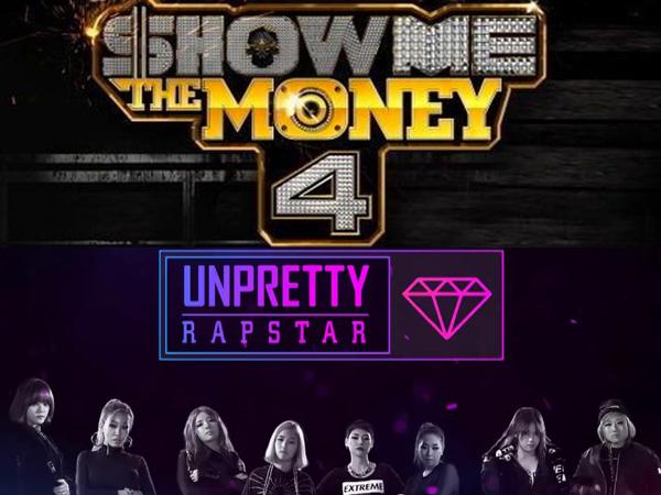 Usai 'Show Me The Money' dan 'Unpretty Rapstar', Mnet Siap Luncurkan Program Serupa Bagi Siswa SMA!