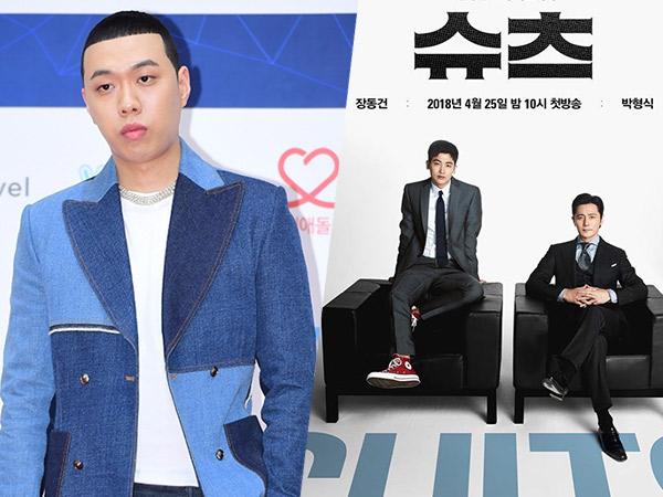 Rapper BewhY Siap Jajal Dunia Akting Lewat Drama Terbaru Park Hyungsik!
