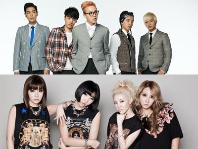 Big Bang dan 2NE1 Tak Sabar Nantikan Kompetisi Calon Boyband Baru YG Entertainment