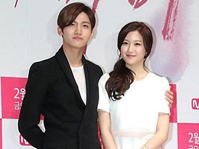 Changmin TVXQ dan Moon Ga Young Tak Punya Masalah Beradegan Ciuman