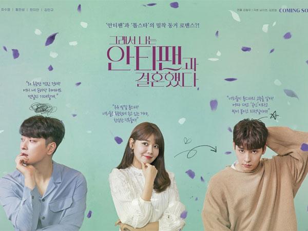 Drama Choi Tae Joon-Sooyoung SNSD 'So I Married the Anti-Fan' Umumkan Jadwal Tayang