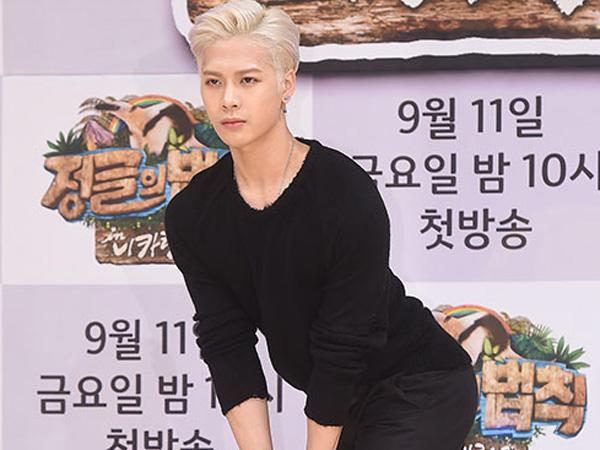 Sering Dimarahi Park Jin Young Buat Jackson GOT7 Betah Tinggal Dihutan?