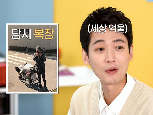 Jung Kyung Ho Pernah Dilaporkan ke Polisi Karena Disangka Orang Gila