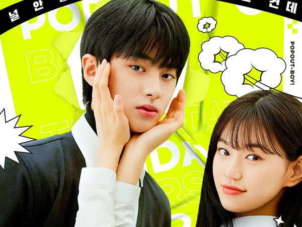 Gemasnya Kim Min Kyu dan Kim Doyeon dalam Poster Drama Baru 'Pop Out Boy!'