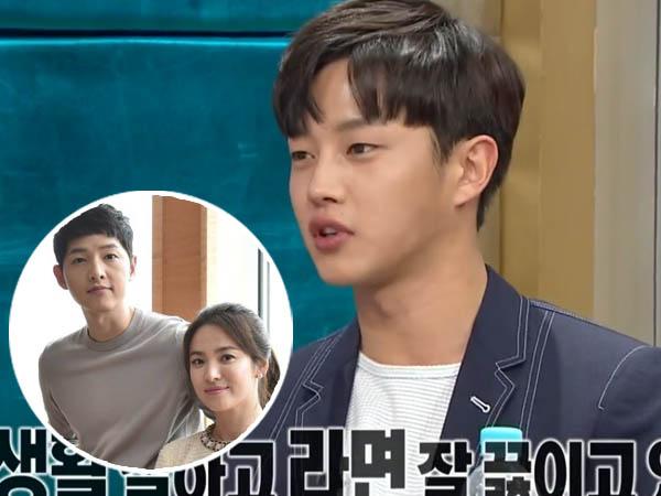Ini Tanggapan Lucu Kim Min Suk Terkait Rumor Asmara Song Joong Ki dan Song Hye Kyo