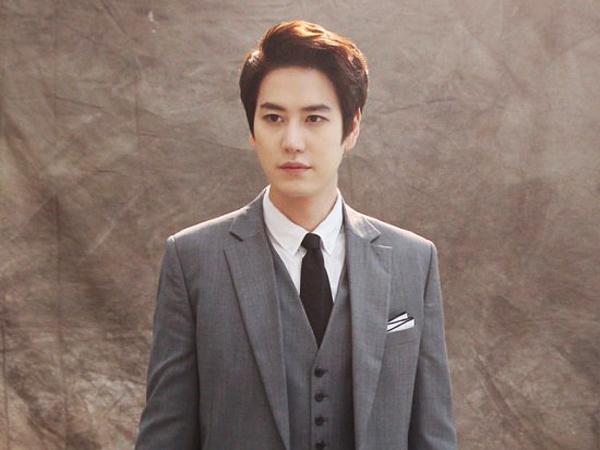 Kyuhyun Super Junior Bangun Rumah Penginapan Hasil Tabungan 10 Tahun