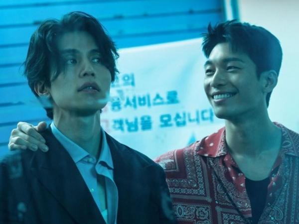 Potret Lee Dong Wook dan Wi Ha Joon di Teaser Drama Bad and Crazy