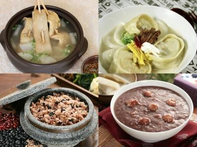 Inilah Makanan Tradisional Korea Lezat Yang Selalu Tersedia Selama Musim Dingin!