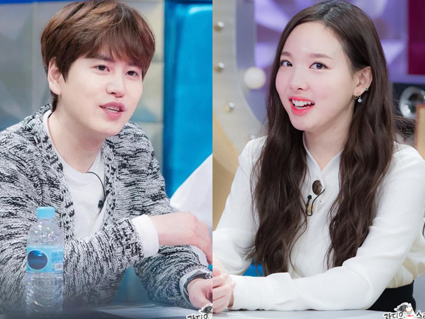 Apa Kado Spesial dari Kyuhyun Super Junior yang Buat Nayeon TWICE Terkesan?