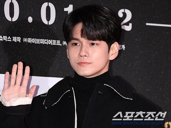 Ong Seongwoo Tampil di Variety 'Master in the House', Jadi Member Baru?