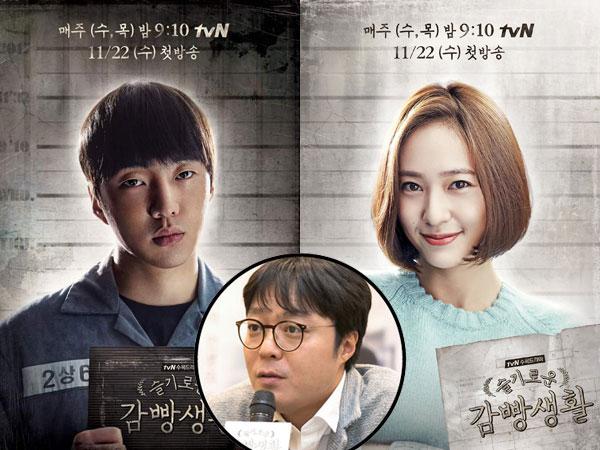 86pd-shin-won-ho-seungyoon-krystal.jpg