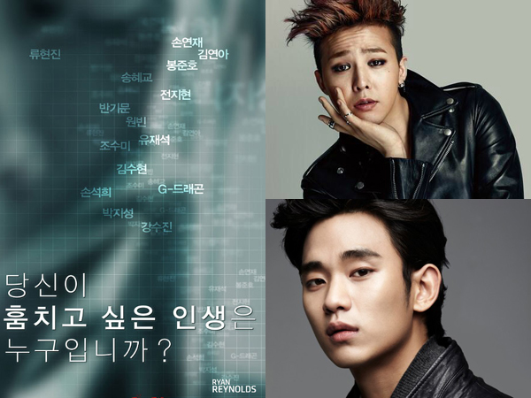 Wow, Nama G-Dragon Dan Kim Soo Hyun Muncul Di Poster Film Hollywood Ini!
