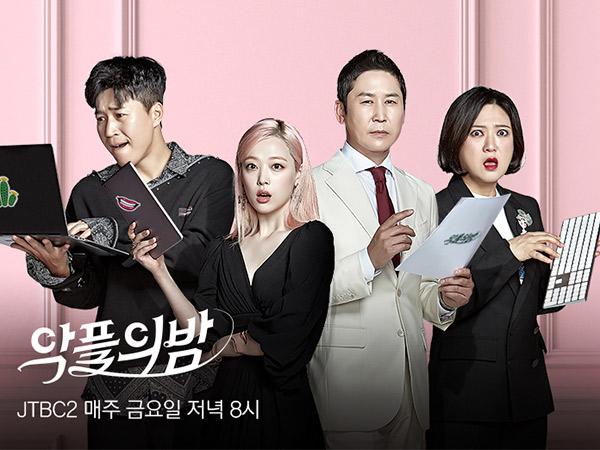 Kesaksian Program JTBC 'The Night of Hate Comments' Terpaksa Lanjutkan Syuting Tanpa Sulli
