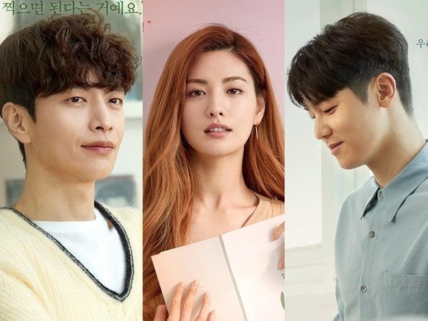 Pihak MBC Rilis Poster 3 Karakter Utama untuk Drama 'Oh! Master'