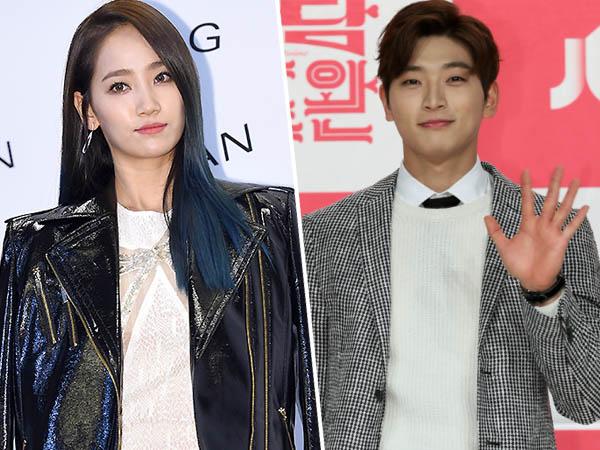 Ye Eun Wonder Girls dan Jinwoon 2AM Dikonfirmasi Pacaran!