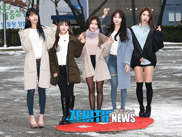 Baru 5 Bulan Debut, Girl Group Rookie Ini Diumumkan Resmi Bubar!