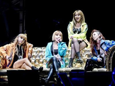 Comeback Bulan Juli, 2NE1 Siap Promosikan 4 Lagu Hingga Oktober!