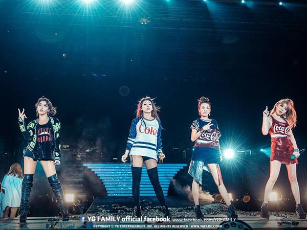 2NE1 Akan Tampil di 'SBS Music Festival 2014' Tanpa Park Bom?