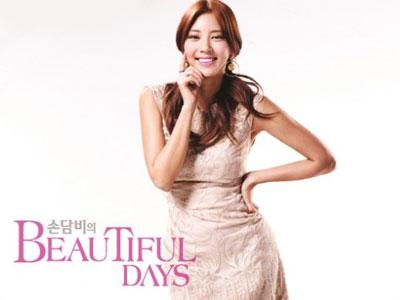 Son Dam Bi Jadi MC Beauty Talk Show Terbaru!