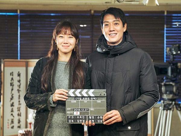 16 Tahun Berlalu, Gong Hyo Jin Akhirnya Reuni Bareng Kim Rae Won di Film Terbaru