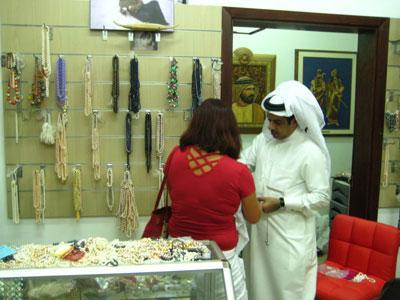 Qatar dan Arab Saudi, Negara dengan Libur Idul Fitri Terpanjang