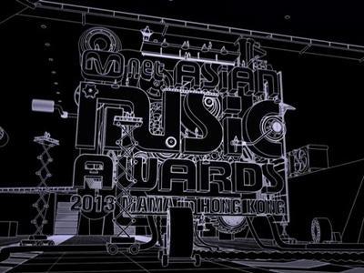 Ini Dia Para Idola K-Pop Peraih Trophy Penghargaan di MAMA 2013!