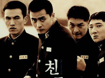 Film Legendaris Korea, Friends Siap Dibuat Sekuelnya