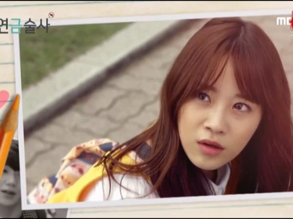 MBC Rilis Teaser Penampilan Youngji di 'Alchemist'
