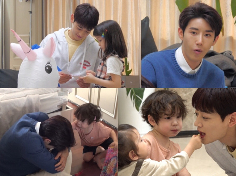 Kwanghee Kalah Saing dari Minho SHINee di Episode Baru Return of Superman