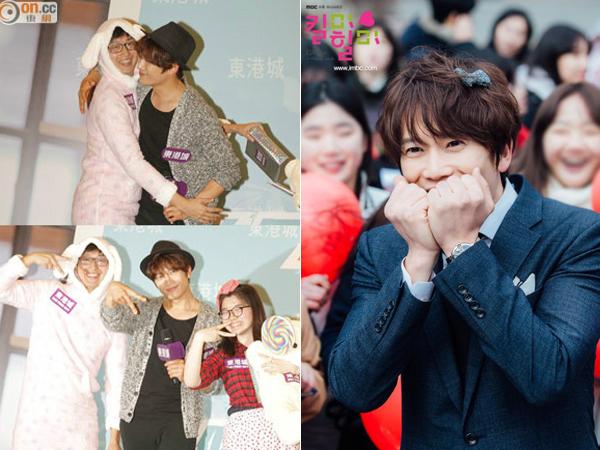 Jumpa Fans di Hong Kong, Ji Sung Dikejutkan Ahn Yo Na Gadungan!