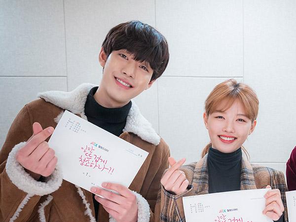 Sempat Gagal, Kim Yoo Jung dan Ahn Hyo Seop Dipasangkan Lagi di Drama Baru SBS